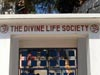 Main Entrance - The Divine Life Society