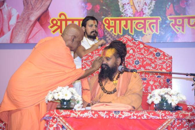Bhagavatkatha2016 (4)