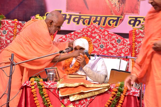 Bhaktamalkatha2016 (3)