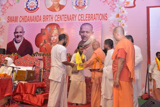 Bhaktamalkatha2016 (30)