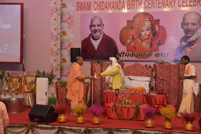 Bhaktamalkatha2016 (33)