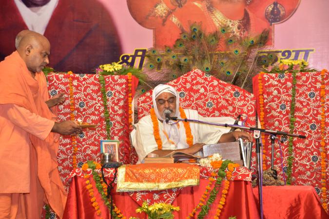 Bhaktamalkatha2016 (8)