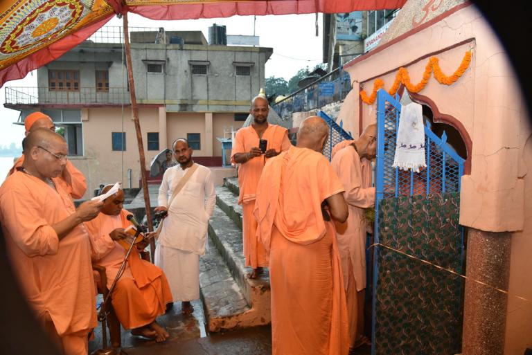 Ganesh sahasranamavali