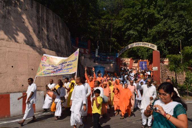 Pracharyatrai2015 (24)
