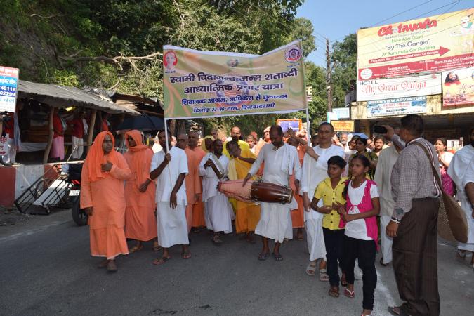 Pracharyatrai2015 (30)