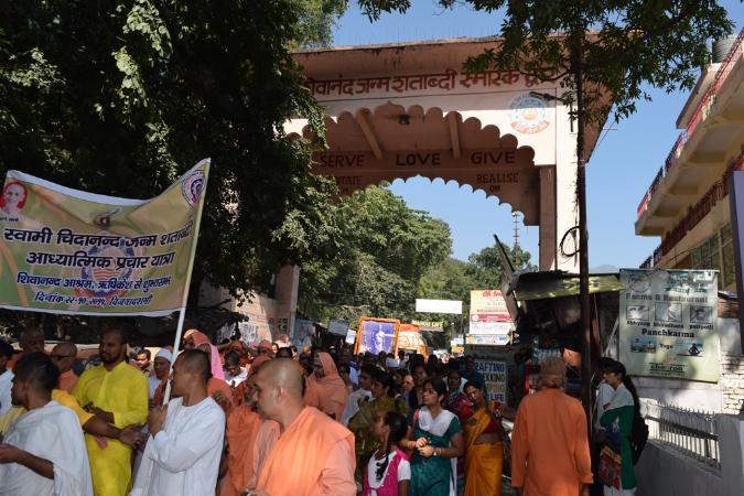 Pracharyatrai2015 (32)