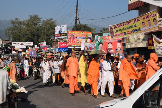 Pracharyatrai2015 (73)