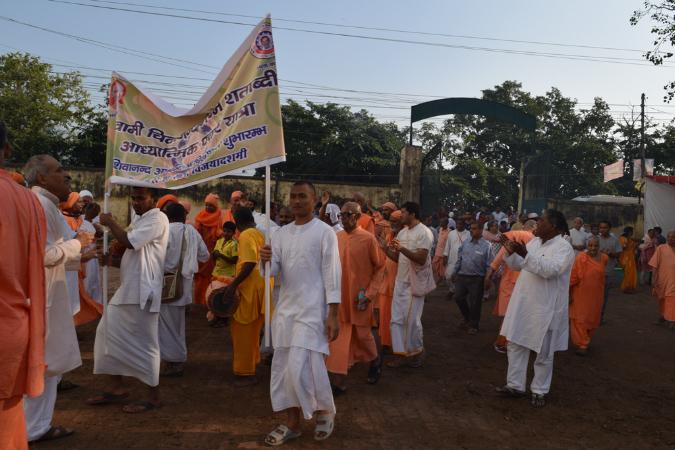 Pracharyatrai2015 (80)