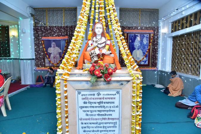 SriMahasivaratri2020 (102)