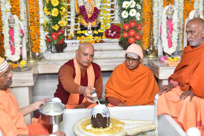 SriMahasivaratri2020 (115)