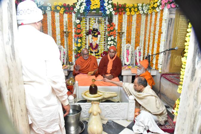 SriMahasivaratri2020 (145)