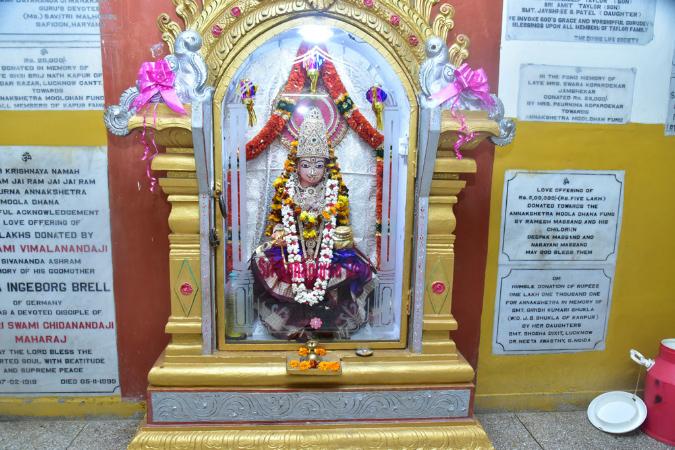 SriMahasivaratri2020 (166)
