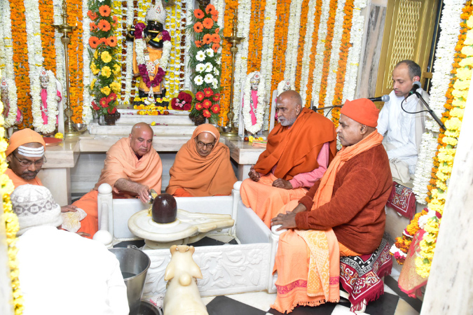 SriMahasivaratri2020 (41)