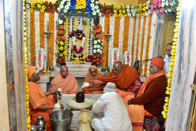 SriMahasivaratri2020 (58)