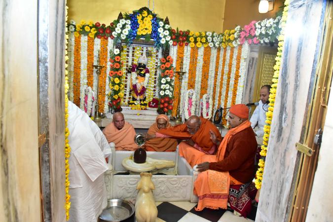 SriMahasivaratri2020 (61)