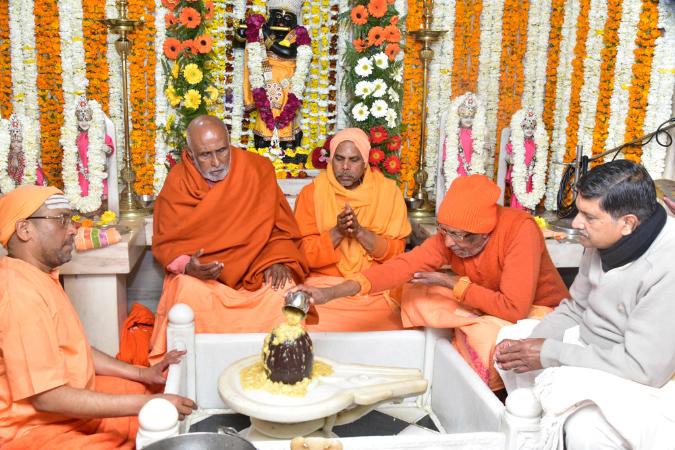 SriMahasivaratri2020 (82)
