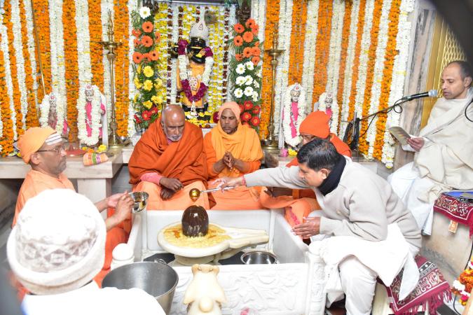 SriMahasivaratri2020 (86)