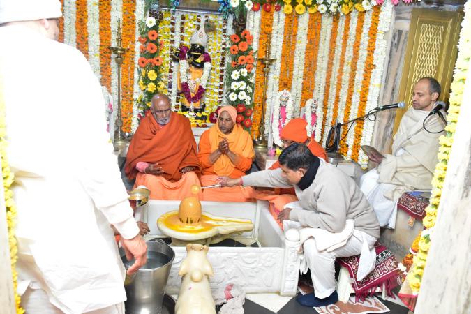 SriMahasivaratri2020 (93)