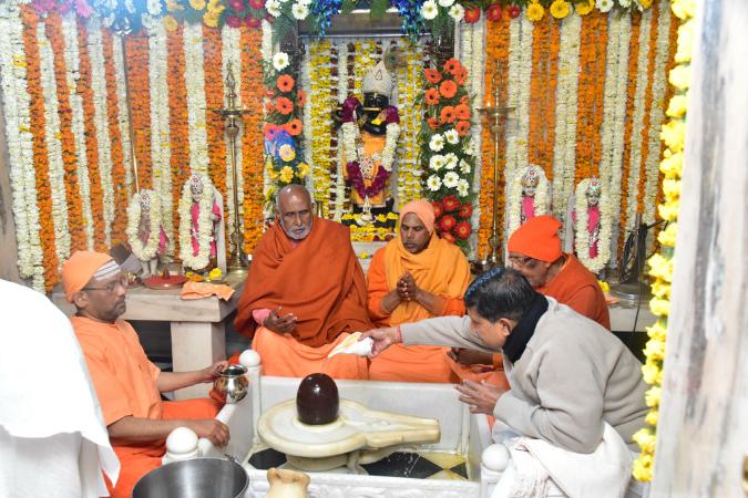 SriMahasivaratri2020 (95)
