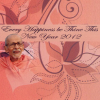 New Year Message &#8211; Swami Chidananda