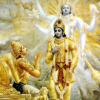 Sri Gita Jayanti