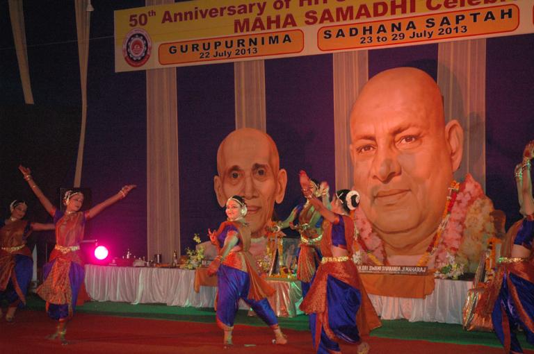 50th-aradhana-2013-170