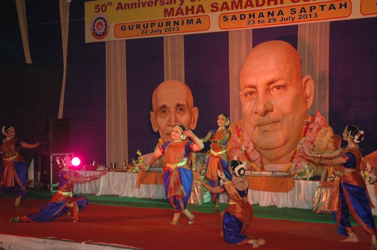 50th-aradhana-2013-171