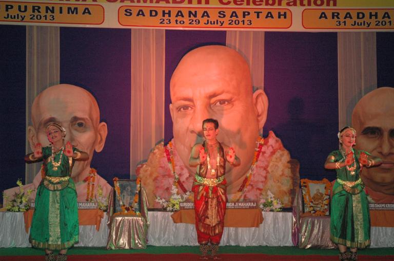 50th-aradhana-2013-177