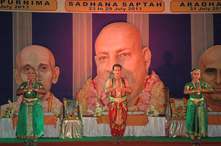 50th-aradhana-2013-178