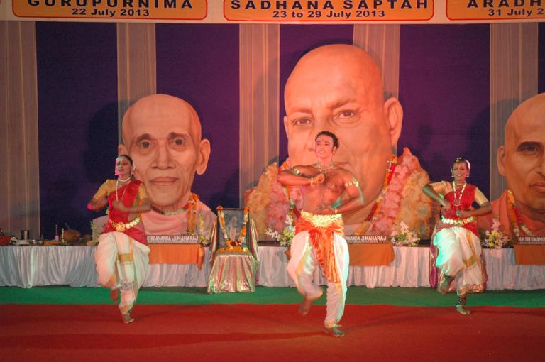 50th-aradhana-2013-185