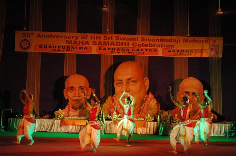 50th-aradhana-2013-191