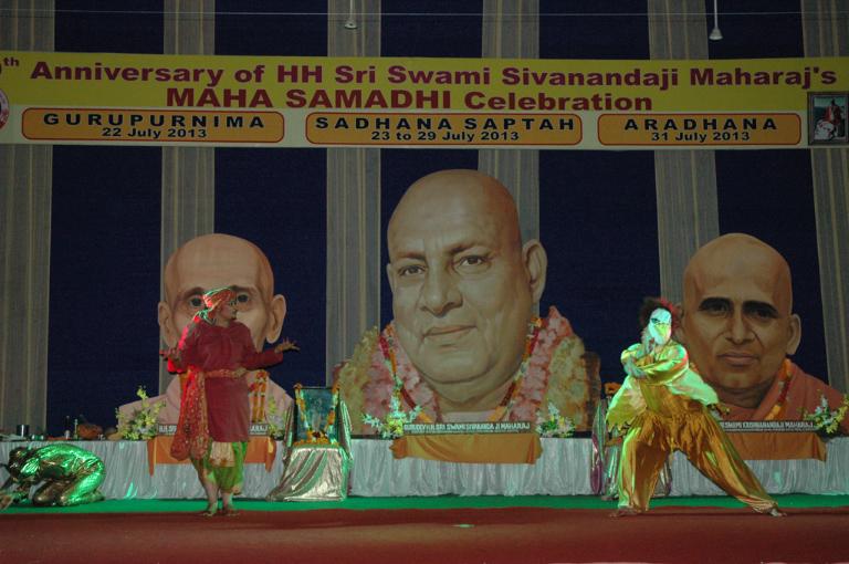 50th-aradhana-2013-211