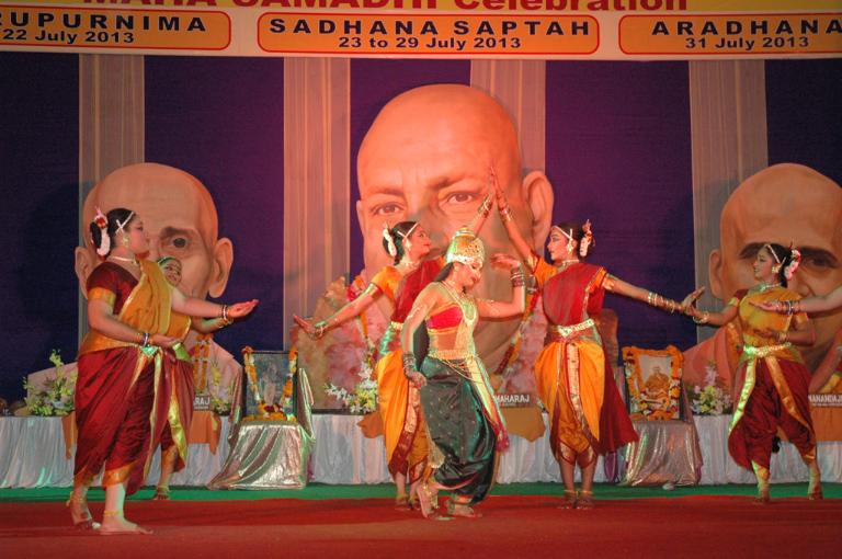 50th-aradhana-2013-226