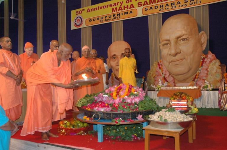 50th-aradhana-2013-65