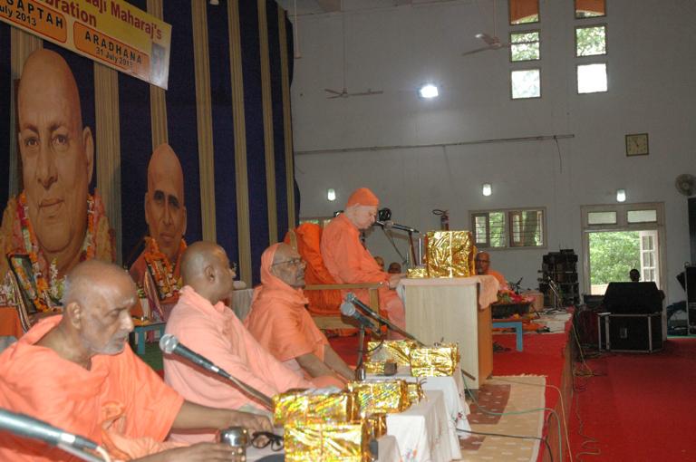 50th-aradhana-2013-72