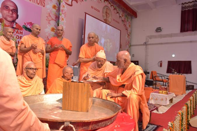 53SadhanaweekAradhana2016 (131)