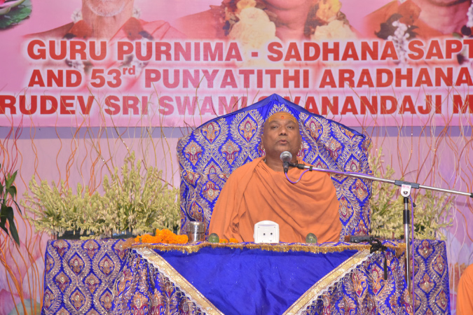 53SadhanaweekAradhana2016 (20)
