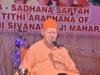 53SadhanaweekAradhana2016 (10)