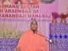 53SadhanaweekAradhana2016 (27)