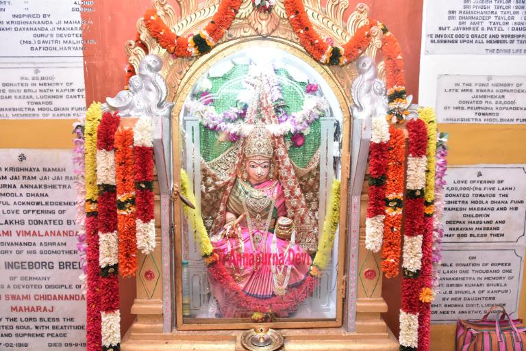 55tharadhana (5)