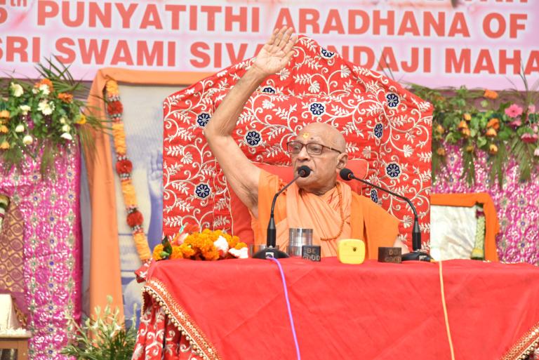 55thSadhanaWeek (46)