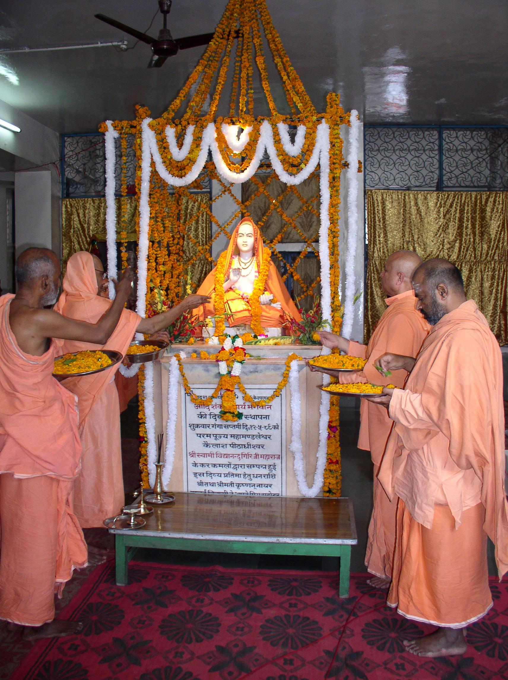 Jagatguru Adi Sankaracharya Jayanti