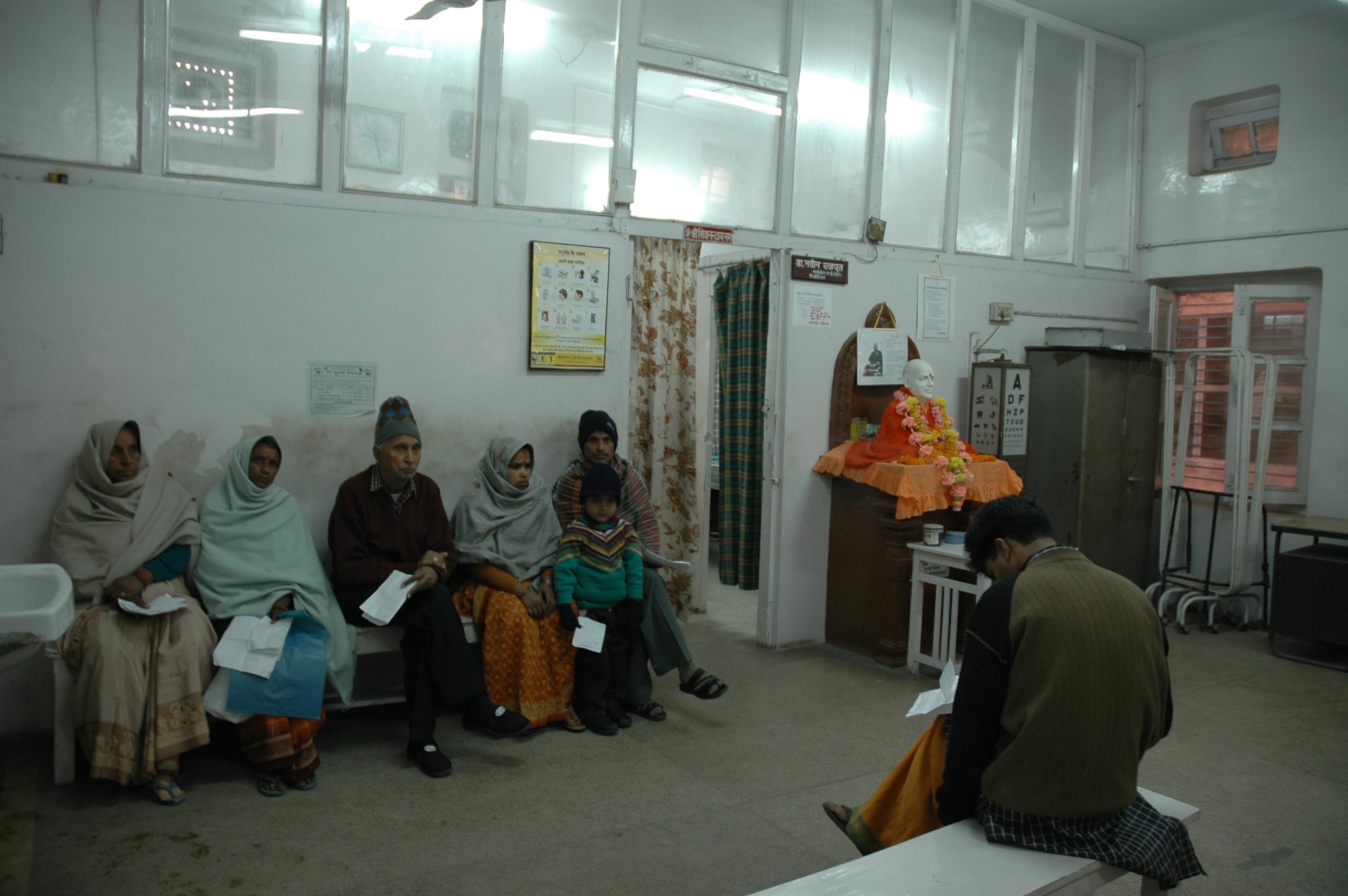 Sivananda Charitable Hospital