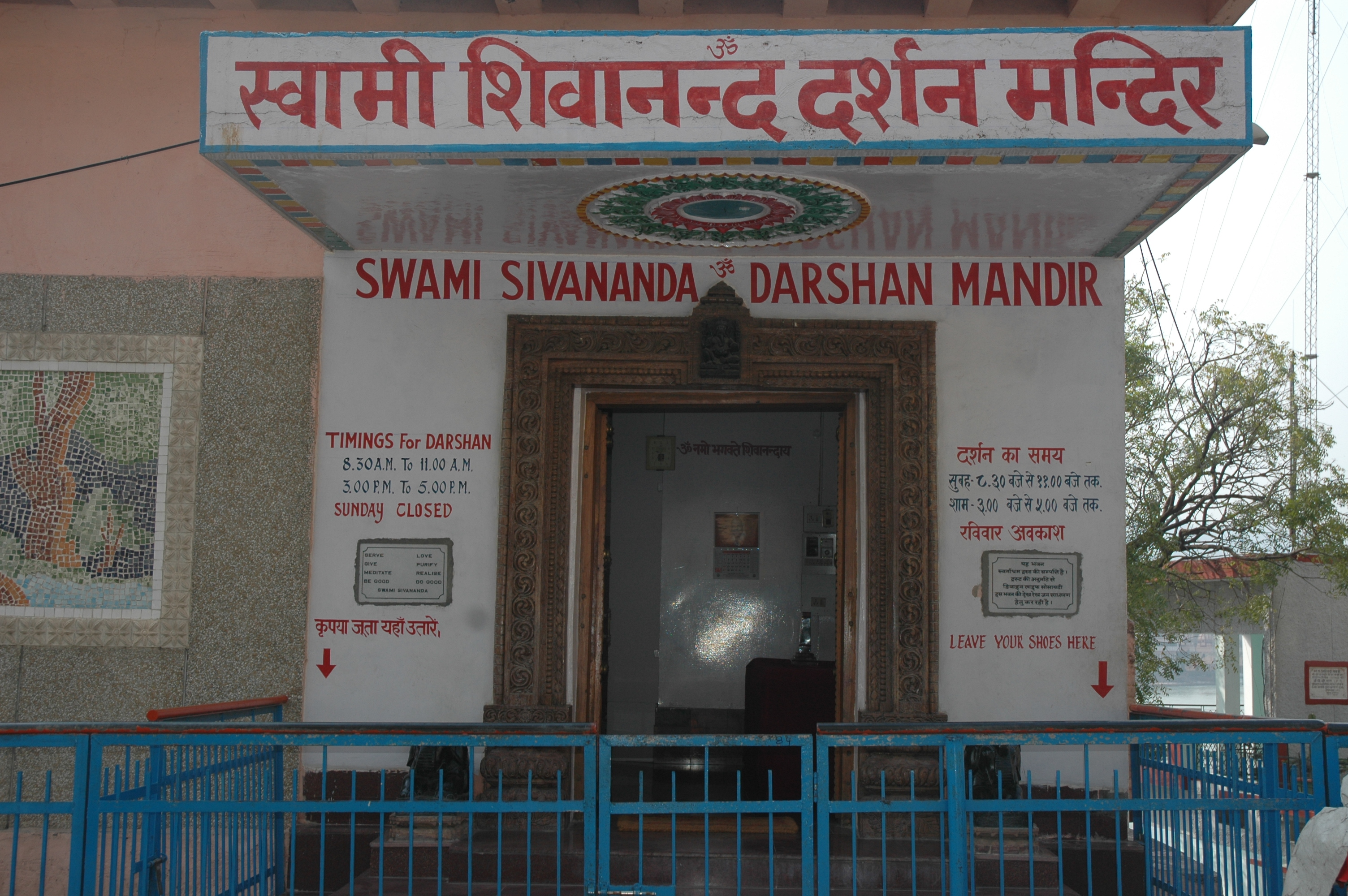 Darshan Mandir - Front View