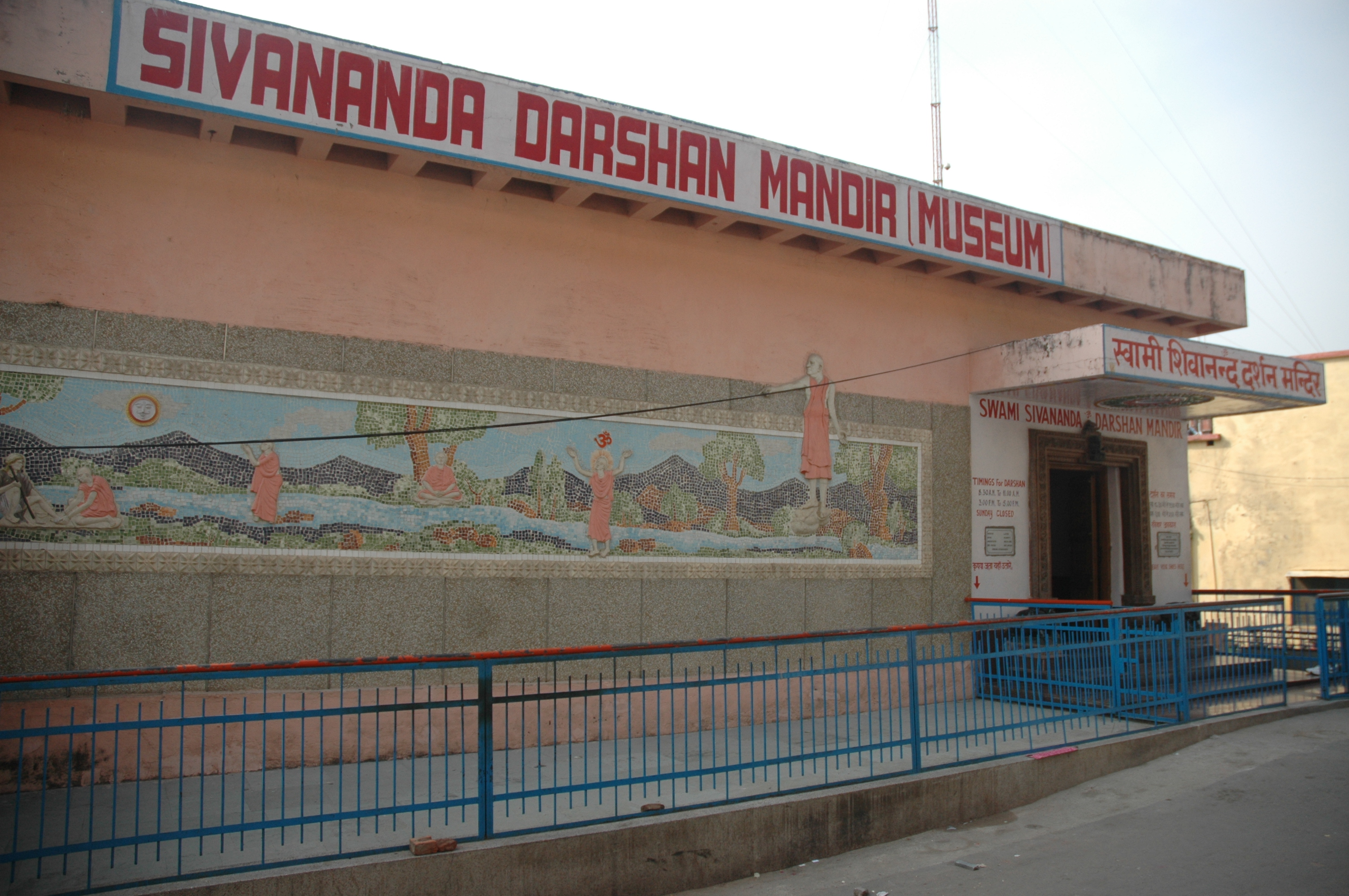 Darshan Mandir - Side View