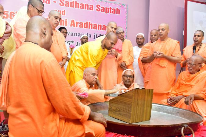 Sadhana56aradhana2019 (101)