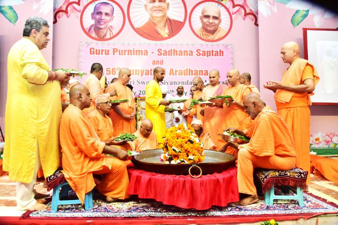 Sadhana56aradhana2019 (110)