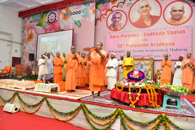 Sadhana56aradhana2019 (146)