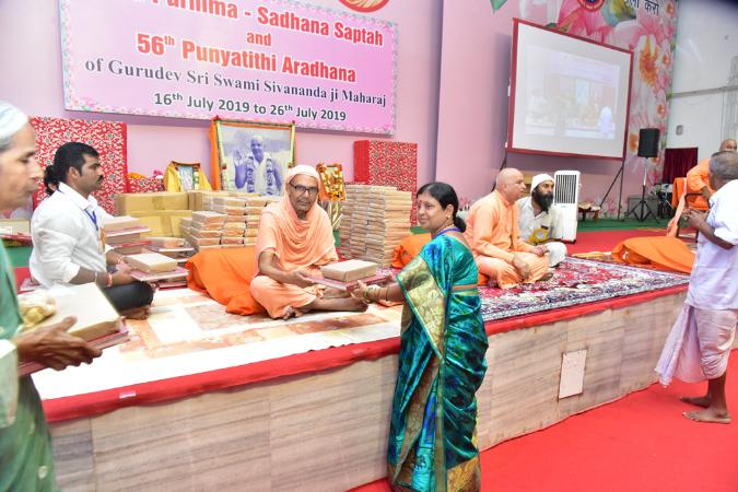 Sadhana56aradhana2019 (4)
