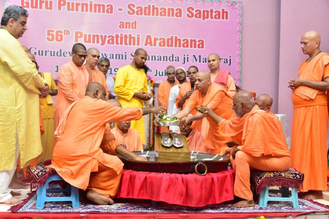 Sadhana56aradhana2019 (88)